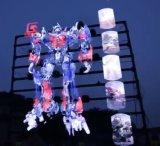 Ventilator-Bildschirmanzeige des China-Hologramm-3D LED