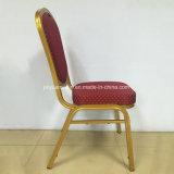 رفاهية مطعم فندق مأدبة [كنفرنس رووم] تدريب كرسي تثبيت