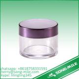 化粧品のための美しいカラー丸型のアクリルのクリーム色の瓶