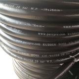 NBR 19mm Gummiöl-beständiger Schlauch für Kraftstofftank
