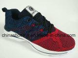 شبكة [برثبل] علبيّة ضوء و [أكومفورتبل] رياضة حذاء رجال حذاء رياضة