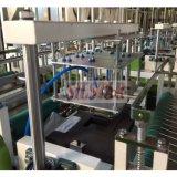 Machine Avec Double Lignes à Fabriquer le Sac Avec Huit Pilages en Gilet en Roulement( GBDS-500)