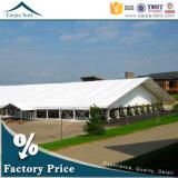 Кантоне справедливых большой открытый выставка торговых палаток