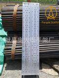 Планки лесов стальные/доска лесов с крюками