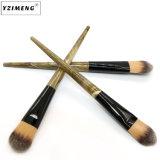 1pcs Fondation professionnelle Make-up Make-up pinceau peut être traitée et personnalisés