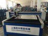 CNC 플라스마 절단기 (ATM-4100)