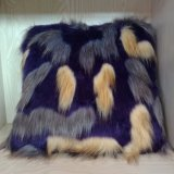 Blocchetti della protezione della pelliccia