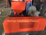 Ruigao 소형 HDPE 필름 만들기 기계