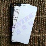 第2 3Dのための昇華転送のフィルムの携帯電話カバーケース