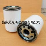 공기 압축기를 위한 IR 기름 필터 99274060