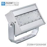 新しいモジュールデザインのWaterprrof 50W LEDの点のフラッドランプ
