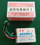 Spannungs-Baugruppe Gleichstrom-100W mit Input-Reichweite Gleichstrom-9-18V