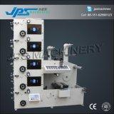 Jps320-5cの自己接着ラベルの印字機