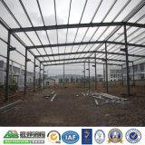 Shengbang High-Quality стали структуры рабочего совещания