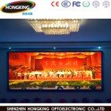 HD 회의실을%s 실내 P2.5 발광 다이오드 표시 게시판