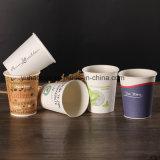 8 oz de pared simple desechables vasos de papel café