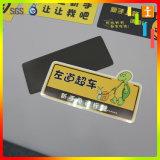 Customed che fa pubblicità al magnete dell'automobile, decalcomania del magnete del frigorifero per la decorazione (TJ XZ-23)