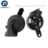 El JD HL170 para la bocina de coche Audi