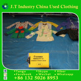 高品質の等級の中古の衣類の子供のばねの摩耗