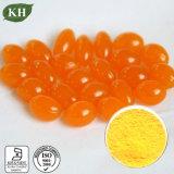 Кофермент Q10/Coq10: 98%~101% HPLC /Ubidecarenone, Ubiquinone-10