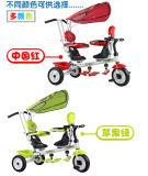 Bebé de los asientos de la venta al por mayor dos de la alta calidad/cabrito/triciclo de niños