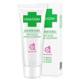 De Behandeling van de acne & Reinigende Huid het GezichtsReinigingsmiddel