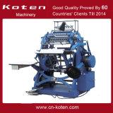 Brand Book Koten Machine à coudre pour l'Europe marché depuis 2007
