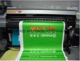 Double PE noir vinyle adhésif de colorant de colle du film en PP