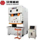 Máquina aluída da imprensa de potência mecânica do frame famoso da tonelada C do tipo Jh25 160 única