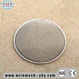 ふるいのための10ミクロンのステンレス鋼フィルター網