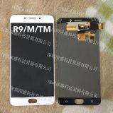 Чернь/сотовый телефон LCD для запасных частей агрегата экрана касания Oppo R9 LCD для Oppo R9