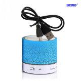 夜軽いLED FMカラー携帯用小型無線Bluetoothのスピーカー