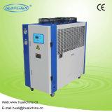 Chiller de Água Industrial arrefecido a ar (HLLA-03SI~45TI)