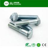 Grade12.9は電流を通した半分の糸の十六進ボルト(DIN931)に