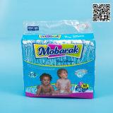 Бесплатные образцы африканского рынка быстрая доставка одноразовые хлопка Diaper производителя для вашего малыша