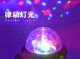 Bluetooth 오디오 3color LED 야영 Lantern&Tent 손전등 빛을%s 가진 마술 차가운 야영 빛