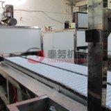 Linea di produzione diRiempimento automatica della caramella del Morbido-Latte (TNF300)
