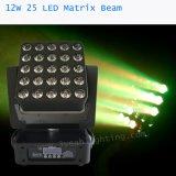 25ПК на базе четырехъядерных процессоров 12 Вт светодиод стадии рабочего освещения / перемещение светового пучка головки /Matrix дальнего света