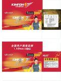 Bateria livre do veículo eléctrico da manutenção do tipo 12V58ah de Dongjin