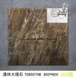 美しい建築材料完全なボディ大理石のフロアーリングの石のタイル