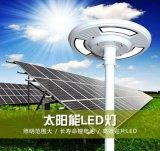 UFO 15W de luz solar integrada populares en Europ/Asia y África