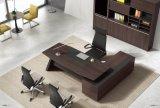 Конторской мебели таблица административной канцелярии Администратора