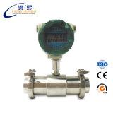 低価格のアナログ出力液体LPGの流れメートル