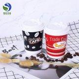 Venda por grosso de 8 oz Ecológico PLA copos de papel de café de parede dupla