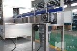 Vollautomatische Plastikwasser-Flasche, die Maschine füllt und herstellt