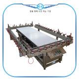 自動スクリーンの伸張器の空気機能