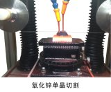 Stx-603 Sierra de hilo de diamante de precisión
