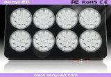 360W LED 플랜트는 빛을 증가한다