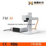 Máquina FM-M 20W 30W 50W da marcação do laser