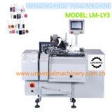 機械(LM-LY3)を結ぶ自動品質表示票の結び目